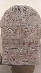 20190414_155128 (sftrajan) Tags: staatlichesmuseumägyptischerkunst egyptianart germany ancientegypt egyptianmuseum münchen frieze stelae carving