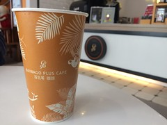 BAIWAGO PLUS CAFE 百瓦哥咖啡 (Majiscup Paper Cup Museum 紙コップ淡々記録) Tags: papercup baiwago plus cafe 百瓦哥咖啡 高雄文橫店 kaohsiung wenheng store