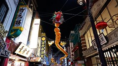 (Human-Faced Bun & Honey Pudding) Tags: chinatown china town street shot night dragon lantern light signboard lunar chinese new year building fang mouth