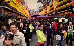foule à Keelung (3) (8pl) Tags: keelung taïwan rue street gens personnes foule peuple dense densité piétons animation heuredepointe diversité soasian générations vie scène scènederue scènedevie