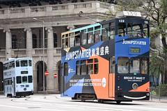Hong Kong Tramways 139 (Jumpstarter) (Howard_Pulling) Tags: hongkong tram trams strassenbahn mtr mtrlightrail hk howardpulling