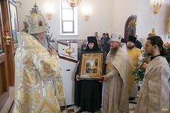 48. Свт. Василия Великого в Адамовке 14.01.2019
