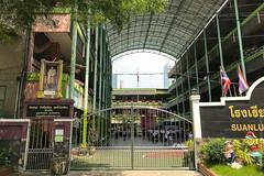 люмпини-парк-lumpini-park-bangkok-9074