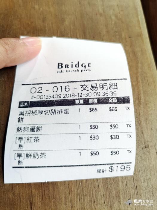 【台中美食】橋。咖啡 Bridge Café|一中商圈人氣早餐 @魚樂分享誌