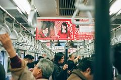 (jantt3000) Tags: leica m4p zeiss zm 35mm fujifilm premium400 tokyo