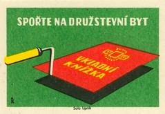 czechoslovakian matchbox labels (maraid) Tags: czechoslovakia czech czechoslovakian matchbox labels stsp savings bank building trowel tool savingsbook label packaging