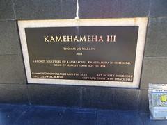 Kamehameha III (hyphen_eight) Tags: 2019 bookcrossing sculpture wild