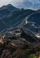 La grande muraille de Chine (louis.labbez) Tags: chine china badaling labbez asie asia muraille mur wall montagne mountain hiver winter landscape paysage