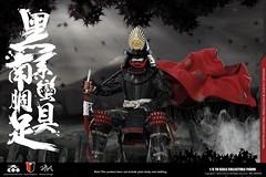 COOMODEL 20181215 CM-SE041 Black Cattail Armor of Oda Nobunaga 织田信长黑系南蠻胴具足 - 04 (Lord Dragon 龍王爺) Tags: 16scale 12inscale onesixthscale actionfigure doll hot toys coomodel samurai