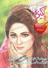 Pakeeza-Digest-February-2019 (UrdueBooks) Tags: download free pakeeza digest february 2019 pdf پاکیزہ ڈائجسٹ فروری