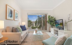5/58-60 Fourth Avenue, Campsie NSW