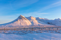 Asmundarnupur (Einar Schioth) Tags: winter sky snow sun sigma sigma2470 day vididalur canon clouds cloud vividstriking blusky nationalgeographic ngc nature mountains mountain landscape photo picture outdoor iceland ísland ice einarschioth hunavatnssysla