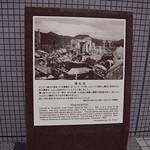 Day 08 -Hiroshima thumbnail