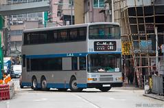 China Motor Bus Volvo Olympian 11m With Walter Alexander Type RH Bodywork (chungleung1) Tags: hk hkbus hongkong hkg hr1121 cmb chinamotorbus volvo olympian 11m walteralexander typerh va64 privatepeservation saiwan shektongtsui queensroadwest