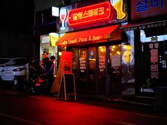 2155/1855 (june1777) Tags: snap street seoul night light fujifilm gfx 50r carl zeiss jena czj biometar 80mm f28 2500 velvia