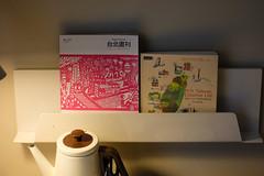富藝旅台北大安Folio Daan Taipei (W!nG 7) Tags: 富藝旅台北大安folio daan taipei taiwan fujiflim xt1 1024mm 35mm14r hotel art architecture
