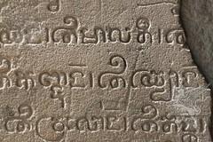 Angkor_Prasat_Kravan_2014_25