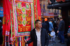 Navitar 50mm F0.95 TV Lens C Mount DSC03856 (Xu@EVIL Cameras) Tags: navitar 50mm f095 tv lens c mount chineselunaryear chinatown new york city celabration street 2019