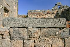 Bosra 2010 (Ralph Apeldoorn) Tags: amphitheatre citadel fort fortress roman ruin sign bosra daraa syrië sy
