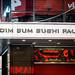 Dim Sum Sushi