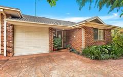 2/6 Nullaburra Road, Caringbah NSW