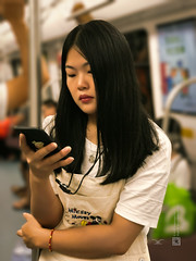 People in China (Shenzhen) #40, candid shot with iPhone X, 09-2018, (Vlad Meytin, vladsm.com) (Instagram: vlad.meytin) Tags: china khimporiumco meytin shenzhen vladmeytin asia asian candid casual chinese chinesegirl city face iphone iphonex oriental outdoor people person photography pictures portrait portraits publictransportation streetlife streetphotography streetscene streets style subway urban vladsm vladsmcom woman youngwoman 中国 中國 深圳 guangdong cn
