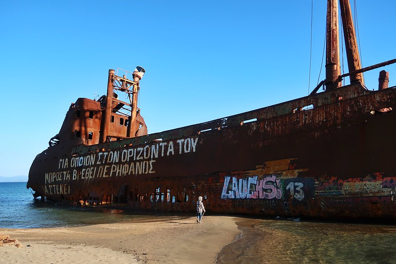 Peloponnese, Greece blog 2 shipwreck
