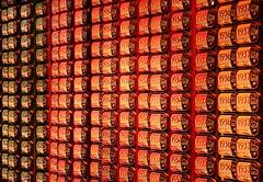 Portuguese Sardines (nagyistvan8) Tags: nagyistván lisszabon lisbon lisboa portugália portugal portuguese nagyistvan8 absztrakt abstract rossio square tér texture pattern alak alakzat form forma formation tile háttérkép background ngc minta sample model részlet detail színek colors fehér fekete white black utazás traveling barna brown lila kék sárga narancs blue yellow purple orange rózsaszín pink piros red konzerv can sardine szardínia omundofantásticodasardinhaportuguesa 2018 nikon