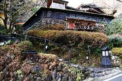 SDQ_1107 (koyaman3422) Tags: 京都 kyoto sigma sdquattro 1770mm 貴船神社