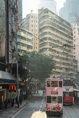 _DSC0590 copy (kaioyang) Tags: wanchai hong kong tram sony a7r3 sonyfe24105mmf4g