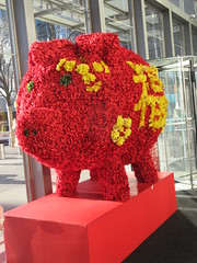 Red Floral Pig Lobby of the Time Warner Center NYC 2326 (Brechtbug) Tags: 2019 red floral pig lobby time warner center nyc 10 columbus circle new york city flower shaped bouquet piggy bank like wild boar flowers decor decoration standee