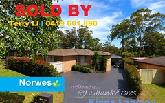 89 Shanke Cres, Kings Langley NSW