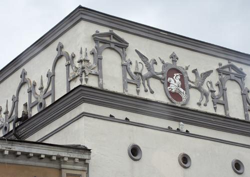 Detail - The Gate of Dawn (1522)