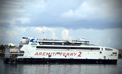 Ferry (chartan) Tags: workingboats frenchpolynesia papeete ferry