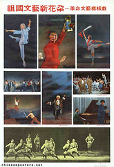 The homeland's new flower - Model theatre of revolutionary literature and art (chineseposters.net) Tags: china poster chinese propaganda 1972 opera ballet modelopera photograph lantern sword