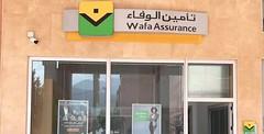 Wafa Assurance recrute des Agents Commerciaux (dreamjobma) Tags: 012019 a la une agadir banques et assurances commerciaux finance comptabilité wafa assurance emploi recrutement recrute