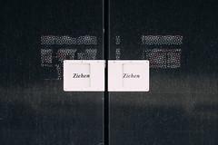 Doors (*Capture the Moment*) Tags: 2019 allianzarena architecture architektur februar february fotowalk munich münchen sonyilce6300 stefan tum
