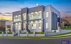 8 Cullen Street, Kellyville NSW