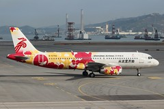 Shenzhen Airlines (So Cal Metro) Tags: airline airliner airplane aircraft plane jet aviation airport hongkong hkg b6750 shenzhen shenzhenairlines airbus a320