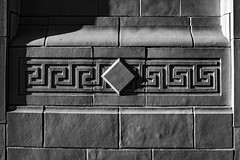 Carved Facade (davetherrienphoto) Tags: stone office carving calgary carve alberta diamond bank downtown