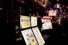 Tokyo #47 (Alessio Centamori PH) Tags: 47 street night ricoh japan tokyo reportage centamori man silhouette