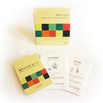 書籍、カードの写真