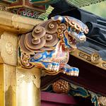 Toshogu Shrine thumbnail