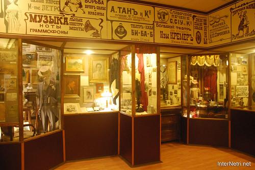 Київ, Андріївський узвіз, Музей однієї вулиці 126 InterNetri Ukraine