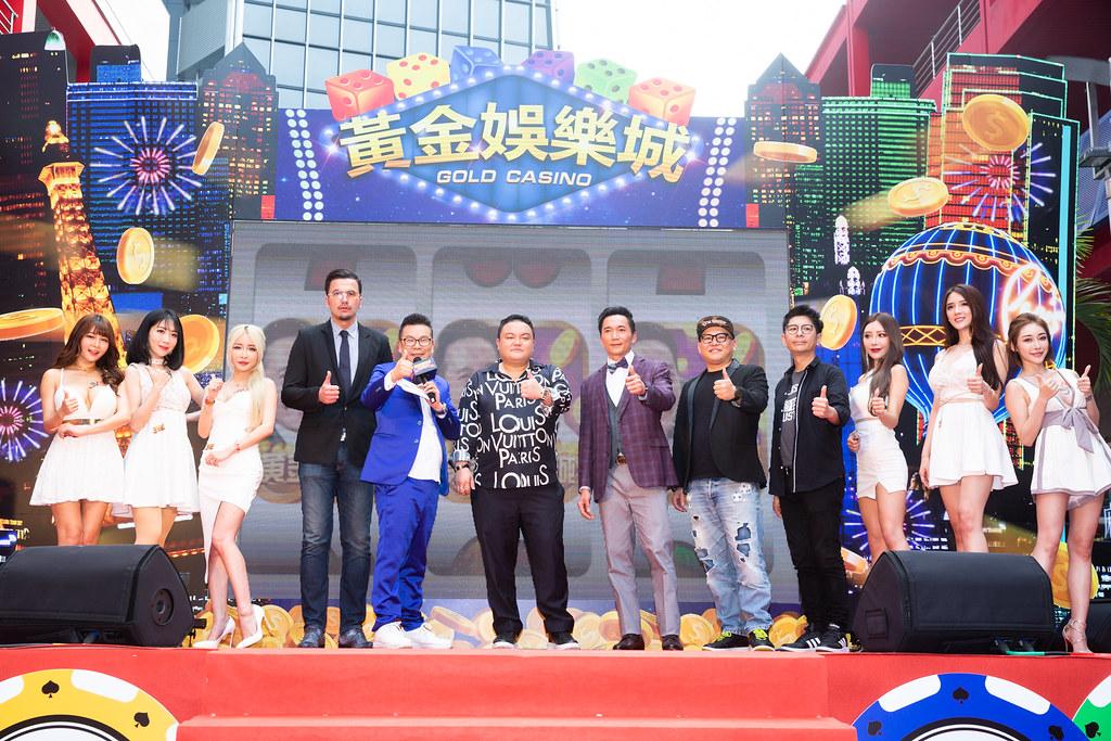 手遊《黃金娛樂城》今日在信義威秀中庭舉辦盛大啟動儀式。(黃金娛樂城提供)