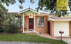 24A Napier Street, Parramatta NSW