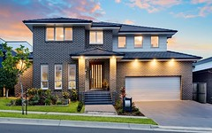 6 Tallaganda Street, Kellyville NSW