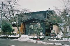 Nezuneko cafe (しまむー) Tags: canon af35m autoboy 38mm f28 fuji fujicolor 100 oga kakunodate 男鹿 角館
