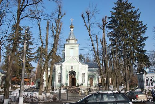 Київ, Пуща-Водиця 125 InterNetri Ukraine