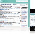 Webサイトの写真